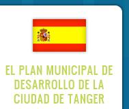 version espagnol